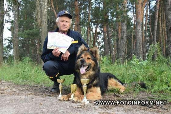 відбувся чемпіонат зі службового собаківництва