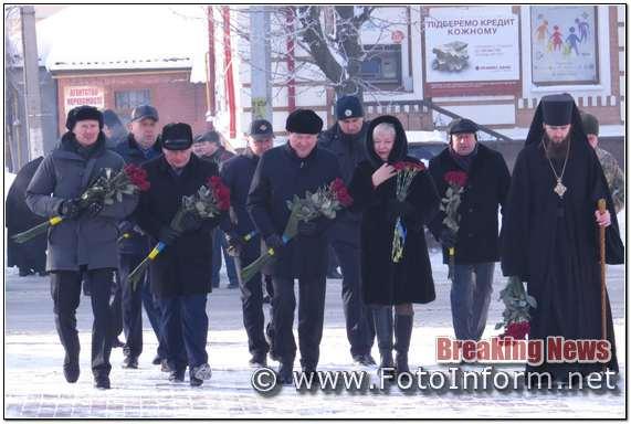 У Кропивницькому відзначили День Соборності України