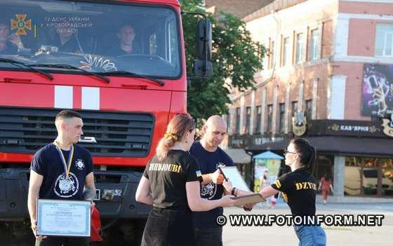 рятувальники встановили національний рекорд
