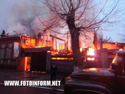 Кіровоград: згоріло кафе (ФОТО)