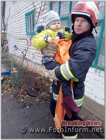 11 березня о 07:35 до Служби порятунку «101» надійшло повідомлення про пожежу в одній із квартир багатоквартирного двоповерхового житлового будинку по вул. Іоанна Богуслава смт Голованівськ.