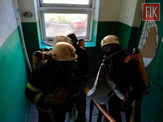 6 червня о 17:35 до Служби порятунку «101» надійшло повідомлення про пожежу на вул. Казакова у смт Смоліно Маловисківського району.