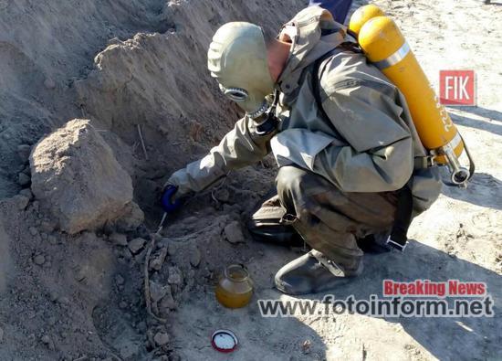 Кіровоградщина, виявлено металеву ємність із ртуттю ,ФОТО