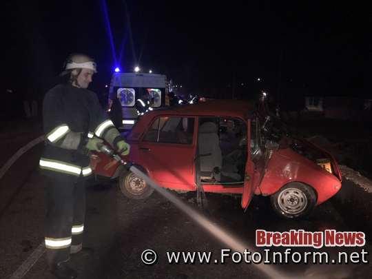 На Кіровоградщині рятувальники змили мастила із дороги після ДТП