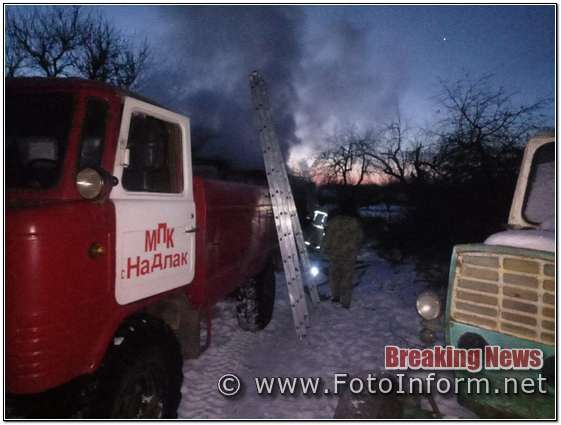 пожежі, рятувальники Кіровоградщини, виявили тіло загиблої жінки
