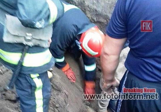 Кропивницький, під час земляних робіт, чоловік впав у яму