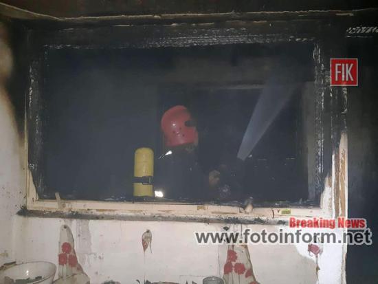 На Кіровоградщині, вогнеборці,3 пожежі