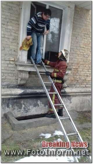 10 лютого о 08:26 до Служби порятунку «101» надійшло повідомлення про пожежу на вул. Шевченка м. Світловодськ.