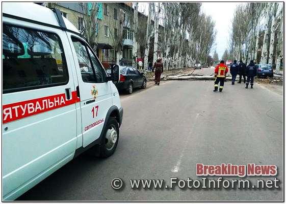Протягом доби, що минула, пожежно-рятувальні підрозділи Кіровоградського гарнізону 13 разів надавали допомогу по усуненню наслідків погіршення погодних умов.