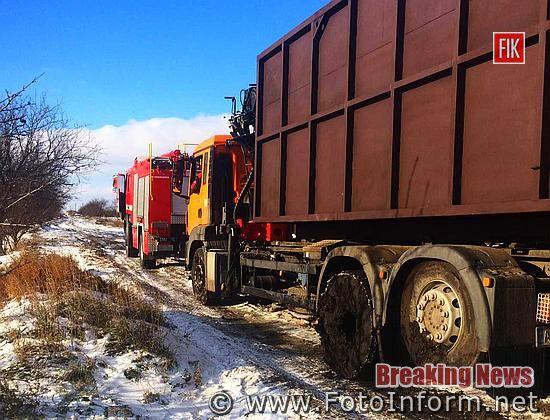 За добу, що минула, пожежно-рятувальні підрозділи Кіровоградської області неодноразово надавали допомогу по вилученню автомобілів із складних ділянок доріг.