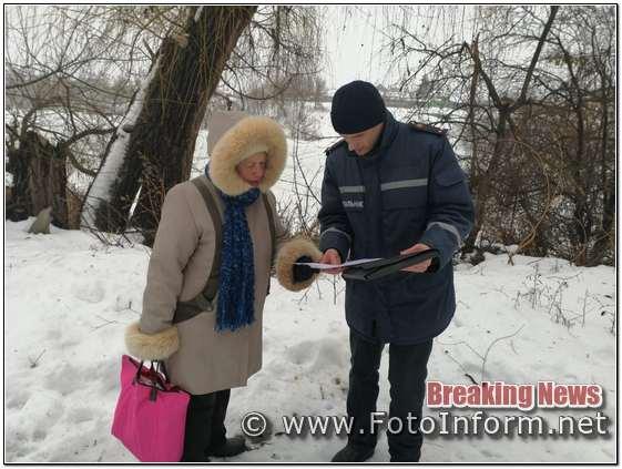 Кіровоградщина, серед жителів селища Новоархангельськ, провели роз'яснювальну роботу
