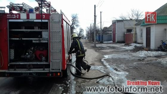 7 березня о 12:52 до Служби порятунку «101» надійшло повідомлення про пожежу по вул. Золотарівській м. Світловодськ.