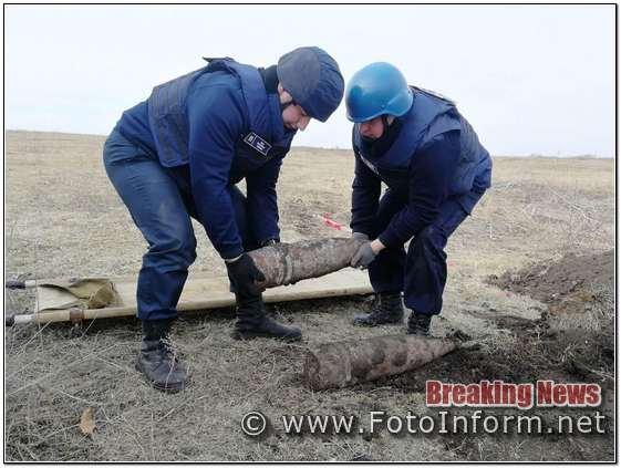 На Кіровоградщині, саперами, знищено 2 боєприпаси, часів Другої світової війни