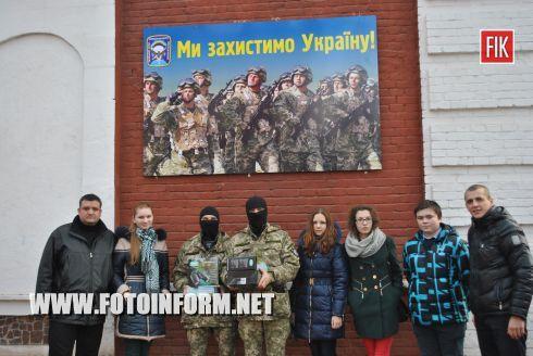 """В Кировоградском музыкальном училище завершилась благотворительная акция, под названием """"Искусство объединяет Украину""""."""