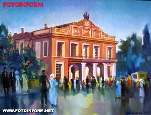 Кіровоградщина відкрито експозицію до 130 - річчя театру корифеїв (ФОТО)