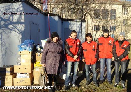 Кіровоградщина: Червоний Хрест безпритульний (ФОТО)