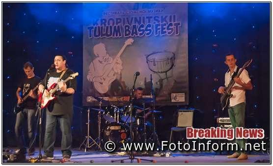 Тулумбас,У Кропивницькому відбувся фестиваль сучасної музики (ФОТО)