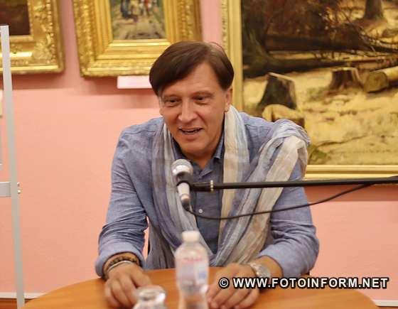 Віктор Орлі завітав до Кропивницького