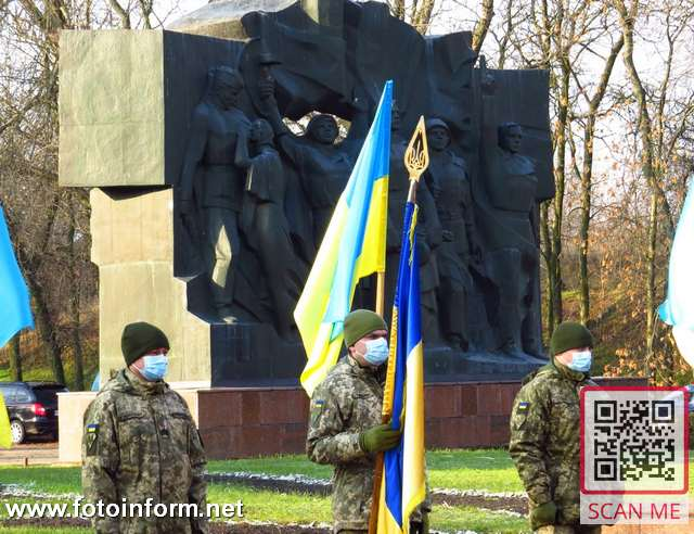 Кропивницький,77- річницю визволення міста, нацистських загарбників