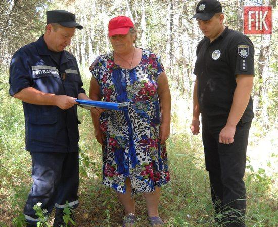 Фахівці Служби порятунку Кіровоградської області посилили роз'яснювальну роботу щодо попередження виникнення пожеж у лісовому фонді Кіровоградщини.