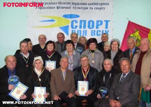 «Спорт для всіх - радість життя! » на Кіровоградщині (ФОТО)