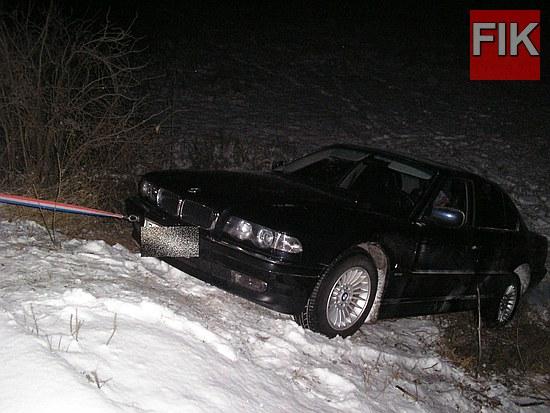 Впродовж минулої доби 16 грудня рятувальники області тричі залучались до буксирування автотранспорту з ускладнених ділянок дороги.