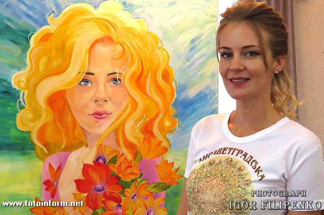 Вчора, 9 жовтня, у місті Кропивницький у виставковій залі Кіровоградського обласного Центру народної творчості відкрилась виставка художніх виробів у техніці петриківського розпису молодої майстрині з м. Олександрії Анни Душиної, повідомляє FOTOINFORM.NET