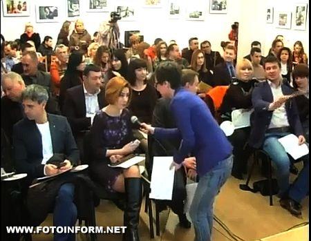 Сегодня, 8 апреля, в помещении Кировоградского областного художественного музея состоялся шестой Пасхальный Благотворительный Аукцион.