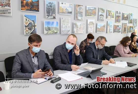 У Кропивницькому вивчали міжнародний досвід санації уранових шахт (фото)