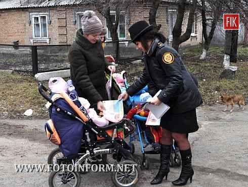 14 березня працівники державного нагляду у сфері пожежної безпеки провели рейд у приватному житловому секторі мікрорайону Олексіївка у Кіровограді.