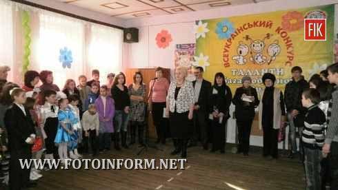 Юные таланты Кировоградщины (фото)