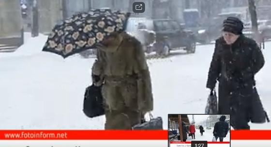 Кропивницький, сьогодні, дощ зі снігом,