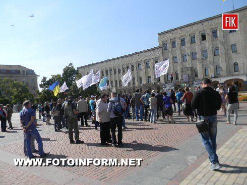 Сегодня, 17 сентября, на центральной площади Кировограда состоялась акция протеста.