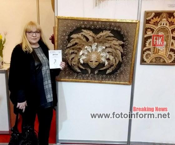 Майстриню із Кропивницького,нМіжнародній виставці творчості, HANDMADE-Expo «Арт-країна» 2019.