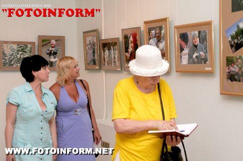 Кировоградцы в центре внимания фотохудожника! (фоторепортаж)