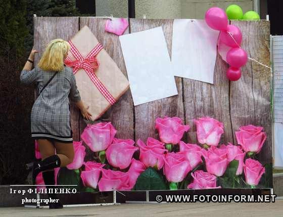 міжнародному жіночому дню 8 Березня, жінки масово робили селфі, фото ігоря філіпенка