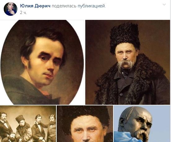 згадують Тараса Шевченко
