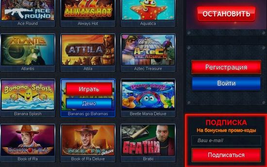 bestvulcanclub.ru , азартные порталы
