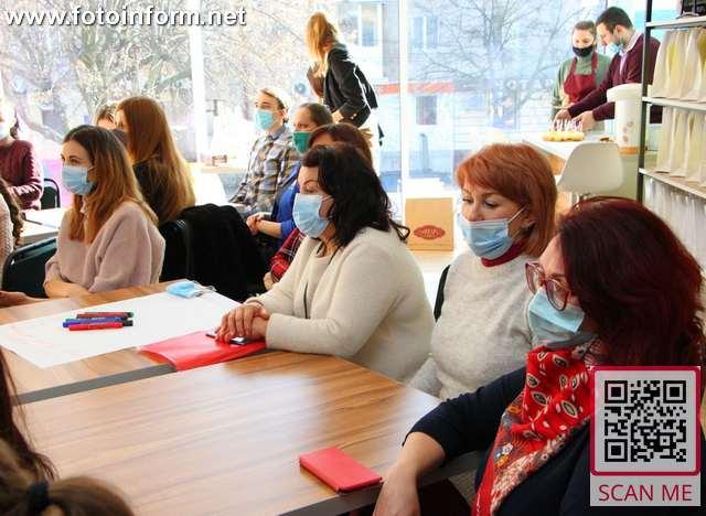 Гончаренко центр, Кропивницький новини, Вікторія Талашкевич, Марія Донець