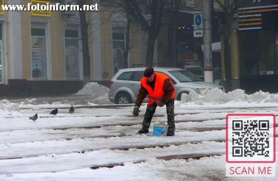 Як у Кропивницькому борються зі снігом