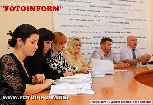 Кіровоград: робоча зустріч у міській раді (фото)