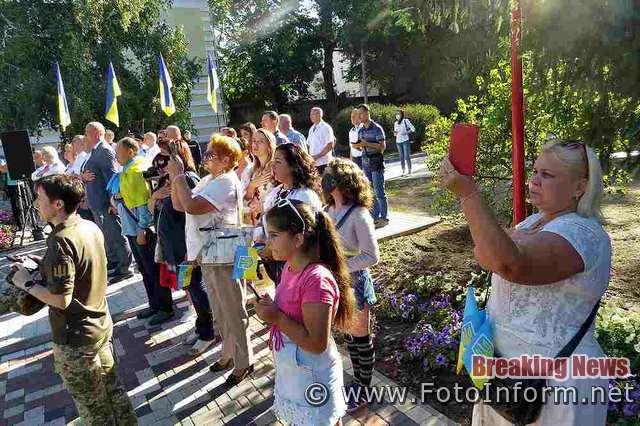 Сьогодні, 23 серпня, у місті Кропвиницький квіти до пам'ятника Тарасу Шевченка поклали керівництво міста й області та громадськість. Після покладання військові під марш внесли прапор України, повідомляє FOTOINFORM.NET