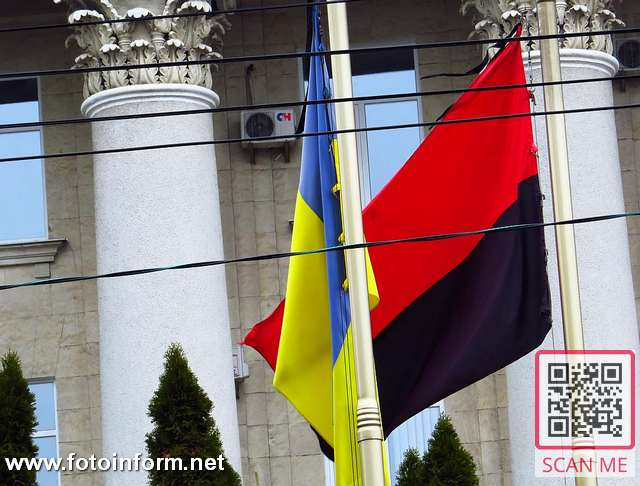 Кропивницький, приспустили прапори на знак жалоби, ФОТО