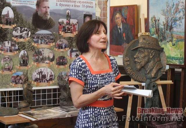 Мистецька акція в день народження скульптора Віктора Френчка