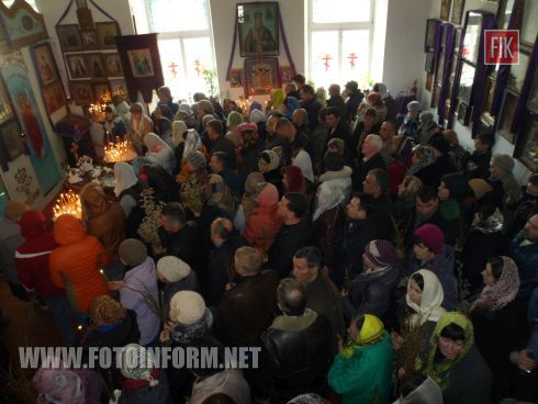 в Украинской автокефальной православной церкви Святого Владимира