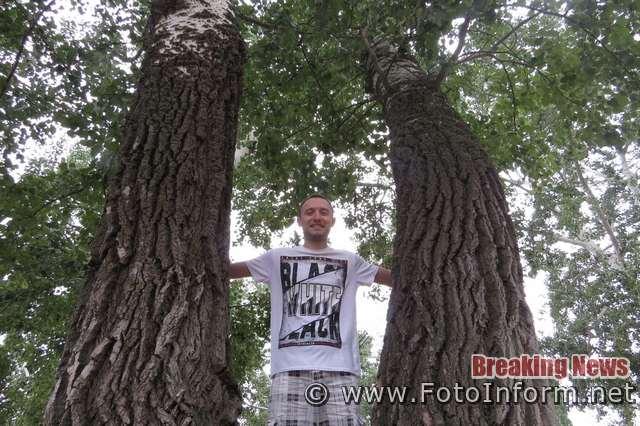 HaliPuu, HaliPuu, У Кропивницькому містяни долучилися до міжнародного чемпіонату фоторепортаж Filipenko Igor