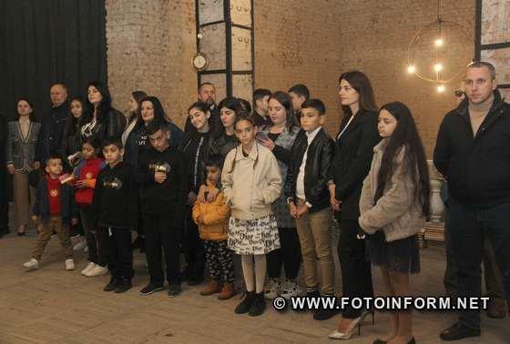 у місті Кропивницький відсвяткували День незалежності Вірменії