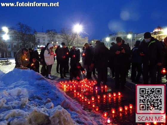 Кропивницький, на центральній площі, засвітили лампадки (відео)