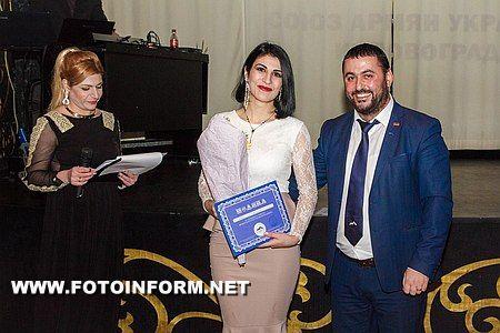 ІІІ ежегодный армянский благотворительный фестиваль к Новому году, под названием «Бари нор тари