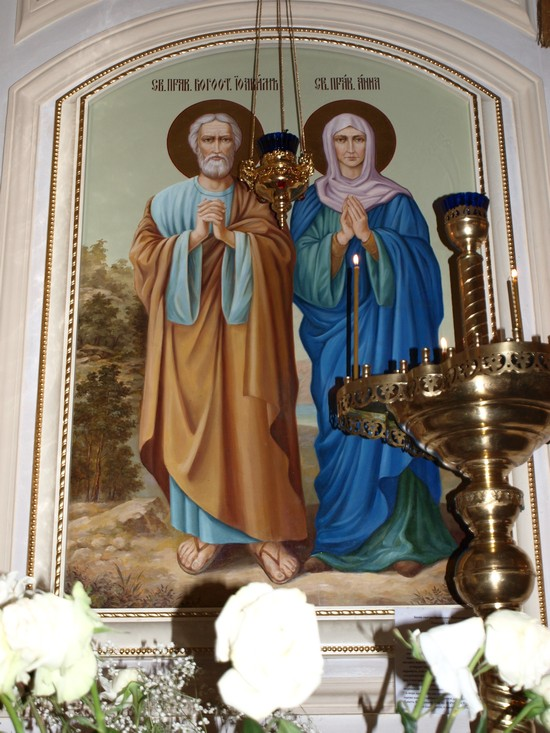 22 грудня Православна Церква відзначала пам'ять Зачаття праведною Анною Пресвятої Богородиці і святкування ікони Божої Матері «Несподівана Радість».